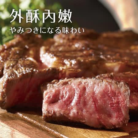 【欣明生鮮】美國安格斯總統級霜降牛排~比臉大8片組(600公克/1片)