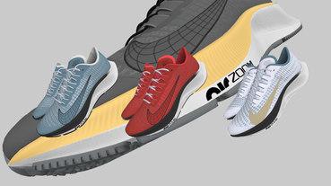 新聞分享 / Nike Air Zoom Pegasus 37 By You 以科技化介面呈現人性化選擇