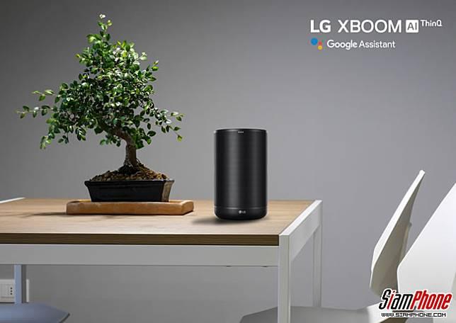 ลำโพงอัจฉริยะ LG XBOOM AI ThinQ รุ่นใหม่