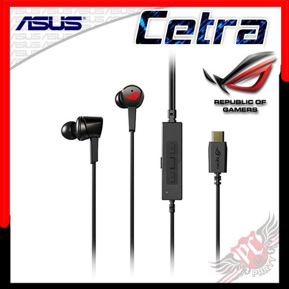 •主動降噪技術可消除環境噪音,隨時隨地皆可提供沉浸式遊戲體驗