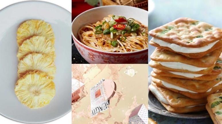 台灣超好買!高CP美妝、道地零食,還有引起掃貨爆買的乾拌麵!