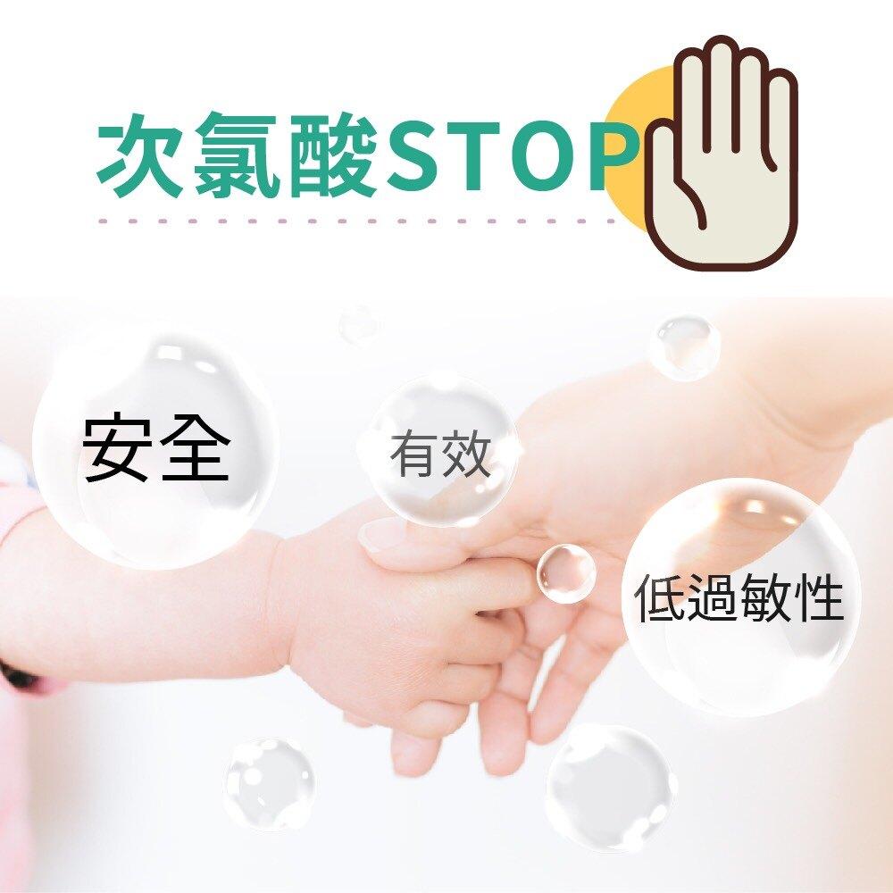 台灣製造 抗菌熱銷