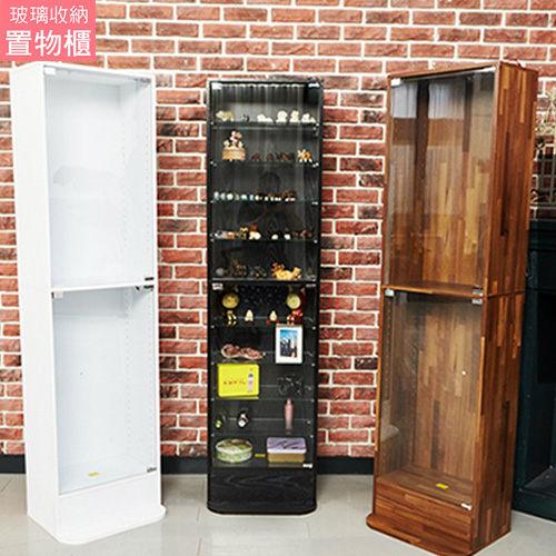 MIT台灣製【百嘉美】建-模型公仔收納展示櫃180CM 置物櫃 收藏櫃 玻璃櫃 模型櫃 公仔櫃 BO018