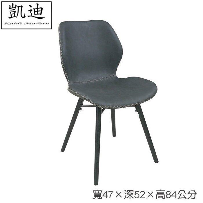 【凱迪家具】Q3 舒莉橡木腳灰色皮餐椅/桃園以北市區滿五千元免運費/可刷卡-居家生活節