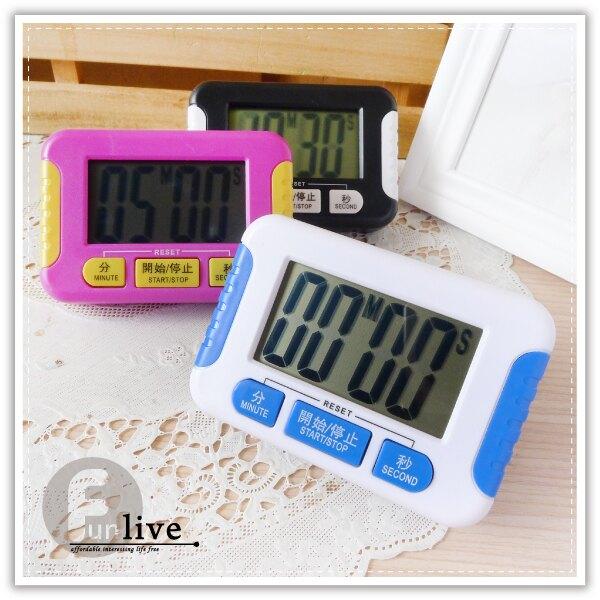 【aife life】大螢幕電子計時器/可掛式/磁吸式/立式/廚房料理/鬧鐘/倒數計時器/可設99分59秒。人氣店家AIFE生活網的首頁有最棒的商品。快到日本NO.1的Rakuten樂天市場的安全環境