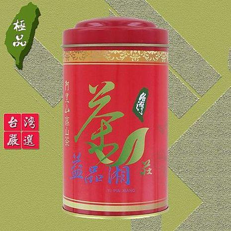 【益品湘】阿里山手採高山金萱茶(清香型150克) 中國俗語中「柴米油鹽醬醋茶」開門七件事,已表明「茶」在中國文化中的重要性。在古代中國和平盛世時,茶已開始成為文人雅士們附庸風雅的重要消遣,和「琴棋書畫