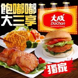 ◎台灣在地嚴選雞肉,搭配各式調味和調理方式,讓你感受到雞肉的美味奧妙|◎|◎品牌:食吧嚴選種類:炸物/烤物風味:美式口味:辣味主要食材:雞肉保存方式:冷凍-18℃以下份數/規格:美式醬燒烤排15片裝/