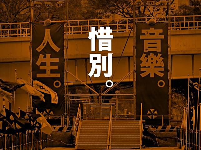 ▲「大港開唱」於臉書粉絲專頁公告「明年將會停辦」。(圖/翻攝自Megapot大港開唱臉書)