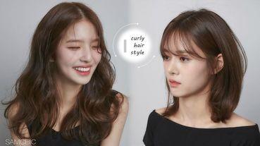 最強撩男捲髮圖鑑!韓國髮型師推薦不同長度的「初戀捲髮」,一秒變成溫柔小姐姐