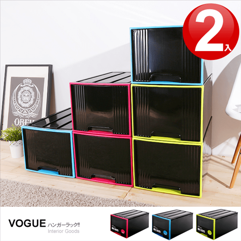 HOUSE 堆疊置物65L抽屜收納箱,本檔全網購最低價!