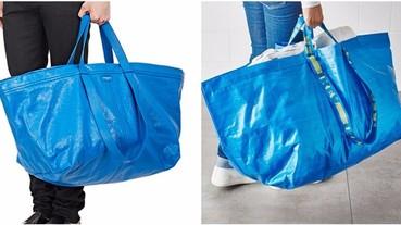 國外網友神打臉!法國品牌要價 65K 的手提袋被譏諷像 IKEA 的購物袋
