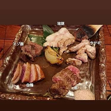 実際訪問したユーザーが直接撮影して投稿した歌舞伎町居酒屋炉とマタギ 新宿店の写真