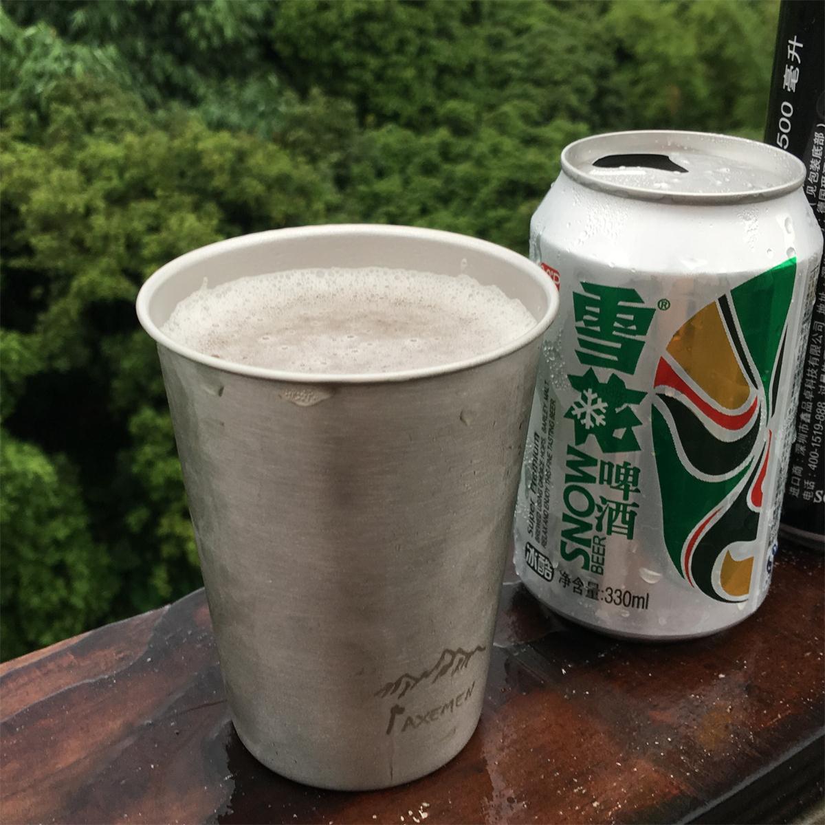 《炊具》AXEMEN野餐餐具304不銹鋼啤酒杯冷飲杯戶外水杯水瓶漱口杯350ML