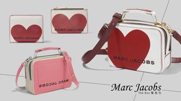 情人節禮物清單+1!Marc Jacobs超夢幻「The Box餐盒包」,夢幻愛心圖騰展現濃濃愛意~