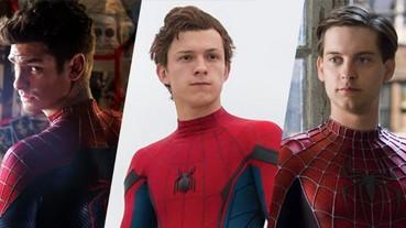 一定很酷!湯姆荷蘭表態非常願意與陶比麥奎爾、安德魯加菲爾德合體演出《蜘蛛人》電影!
