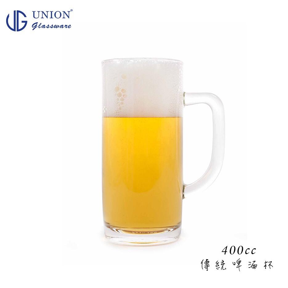 泰國UNION 傳統啤酒杯 400ml 玻璃杯 飲料杯 水杯 酒杯 大馬克杯