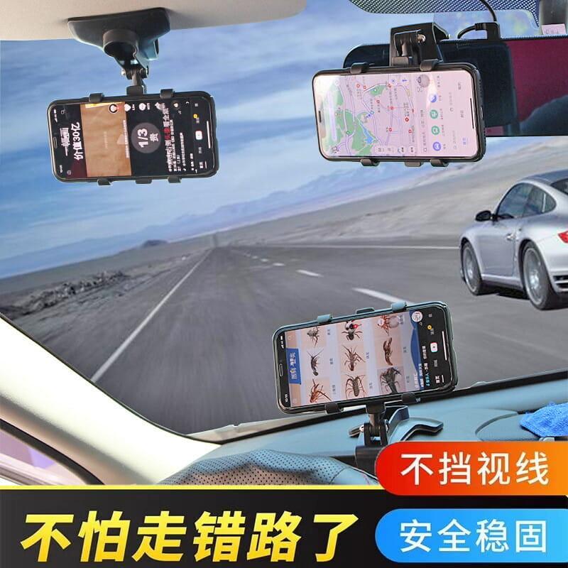 再也不用歪頭看導航了 從此直視路面安心開車 適用位置儀錶板遮陽板後視鏡 適用手機尺寸3寸~7寸 手機均可使用 360全角度旋轉隨時切換最佳顯示角度 居家辦公車用想夾哪裡就夾哪裡 市面上99%的手機都適