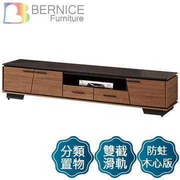 Bernice-伯倫7尺三門二抽電視櫃/長櫃 防蛀木心板 胡桃色
