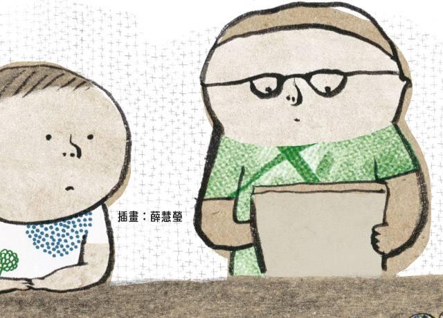 黃瑽寧:新世代的小兒科醫師