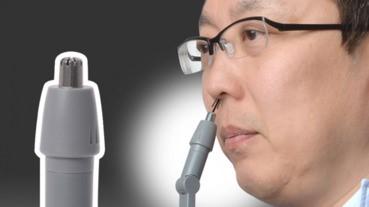 連接手機的鼻毛修剪器