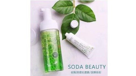 SODA BEAUTY 炭酸抗痘系列