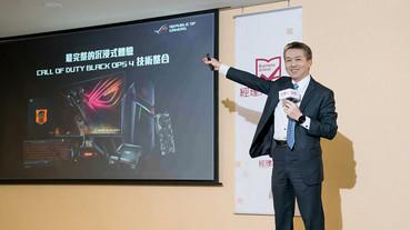 ROG 玩家共和國品牌經營心法,跨界合作打造電競生態圈