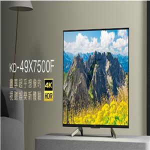 SONY 49型 4K HDR 連網液晶顯示器 KD-49X7500F
