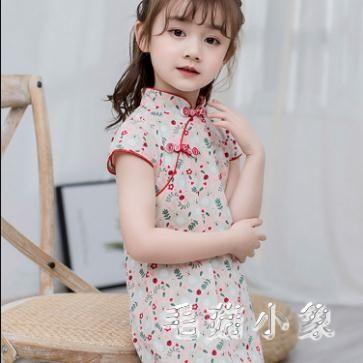 女童改良旗袍夏季新款小女孩中國風連身裙時尚洋氣公主風洋裝 CJ2331『毛菇小象』