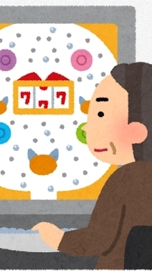 【長崎版】すろぱちハンター集会所