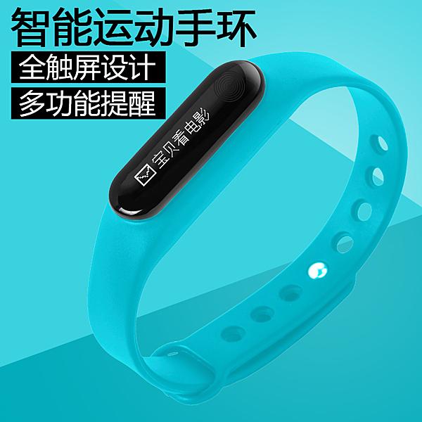 顯示內容 來電顯示 微運動 USB直充 即插即充 運動軌跡全記錄 監測睡眠品質 貼心鬧鐘提醒功能
