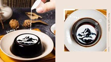 故宮×黑丸嫩仙草超「仙」氣聯名!淋上奶精秒變身名畫,最高級甜點根本捨不得吃!