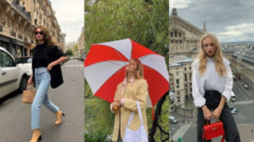 艾蜜莉穿得才不是巴黎風!看看正統法國巴黎女孩在追的時尚部落客怎麼穿,一起追起來!