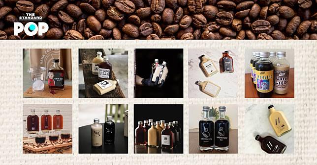 10 ร้านกาแฟ Cold Brew แบบขวด สั่งมาตุนไว้ เก็บได้หลายวัน!