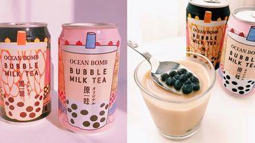 「罐裝珍珠奶茶」熱量直接砍半!Ocean Bomb推出的獨家瓶身是台北熱門夜市,珍奶控必須囤貨