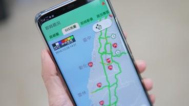 跨年連假高速公路高乘載懶人包,即時路況 App 整理