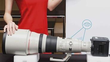 這款相機 ISO 高達 400 萬,看 Canon 如何攜手 AIMobile 英研智能移動打造智慧城市解決方案