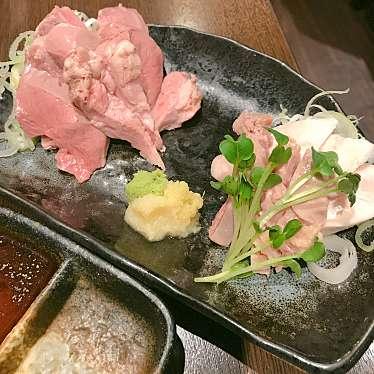 実際訪問したユーザーが直接撮影して投稿した新宿居酒屋四文屋 新宿店の写真