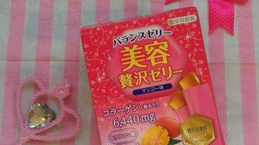「日藥本舖」全日營養果凍條~膠原蛋白/芒果口味~美麗就是這麼簡單