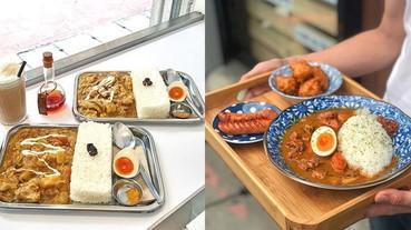 推薦台北4家日式咖哩店,隨手拍就是一張文青美照(而且很好吃喔!