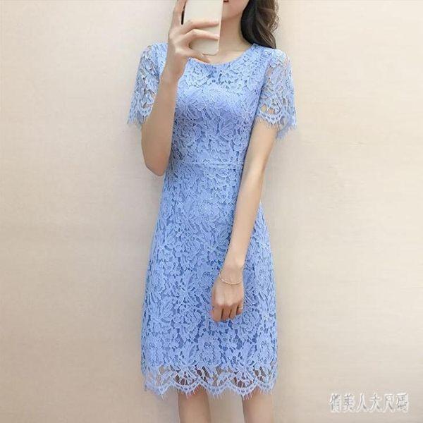 夏季包臀洋裝女2019新款夏天時尚百搭中長款氣質蕾絲連身裙短裙