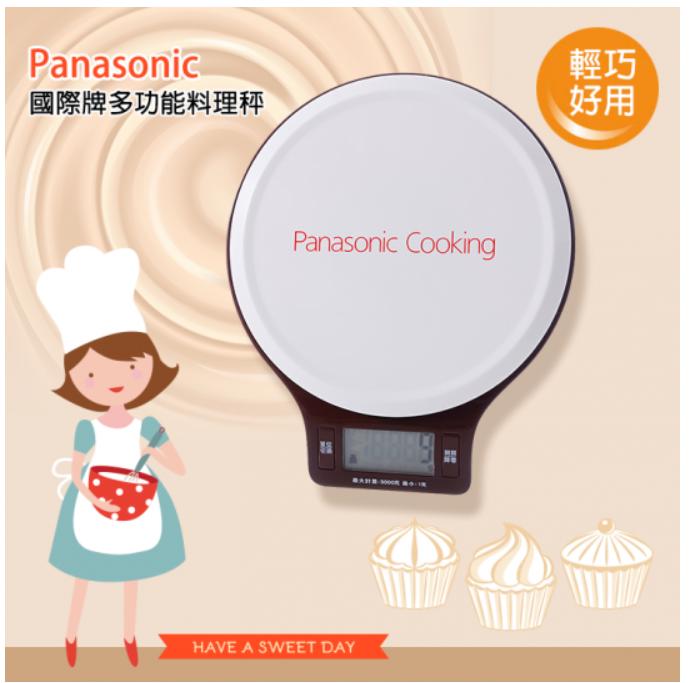 Panasonic 國際牌多功能電子料理秤 SD-SP1501