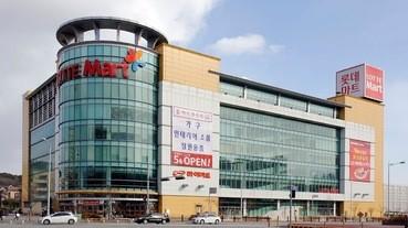 2019 逛韓國 Lotte Mart、emart 超市 8 大必買伴手禮+超詳盡市區、機場退稅撇步