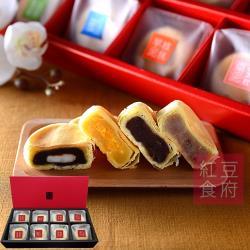 現購- 紅豆食府 蘇式月餅禮盒x4盒(提袋)