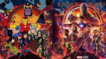 漫畫其實長這樣!粉絲將《復仇者聯盟》電影海報全改成「漫威漫畫版」找回原型!