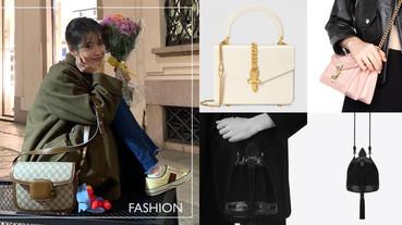 特搜IU私藏絕美「精品包」!YSL麂皮流蘇水桶包、Gucci雙G老花包明星都在背