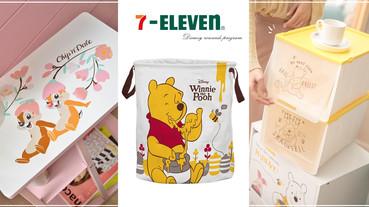 7-11「迪士尼居家小物」預購登場,超萌迪士尼邊桌、小熊維尼收納櫃3/25開搶!