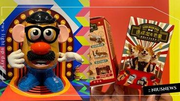 迪士尼、蛋頭夫婦、寶可夢等週邊!「玩玩具POP-UP STORE」快閃店萌登場