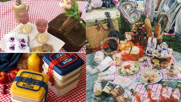 【早春野餐趣】現在就開始準備吧!夢幻野餐裝備組開始啟動啦!