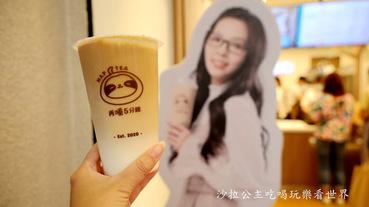 台北車站飲料推薦『再睡五分鐘』滴妹飲料店快四個月了還在排隊.菜單