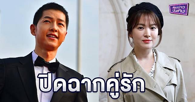 """ตัวตนต่างกัน… """"ซงจุงกิ"""" ยื่นเรื่องหย่า """"ซองเฮเคียว"""""""